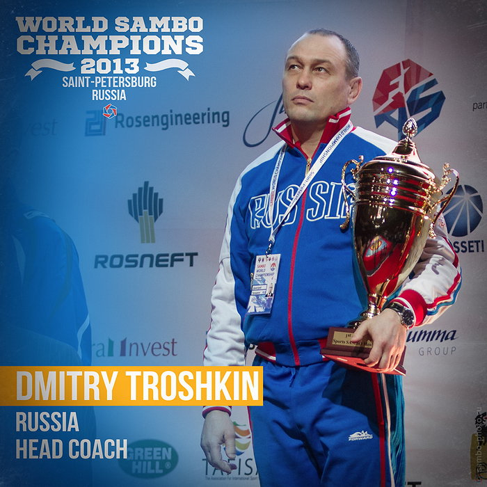 Дмитрий Викторович Трошкин, главны