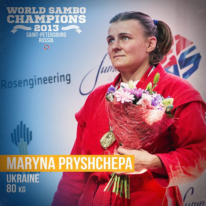 Марина Прищепа, чемпионка мира по б