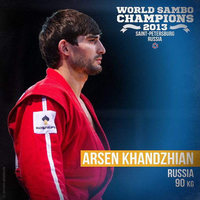 Арсен Ханджян, чемпион мира по борь