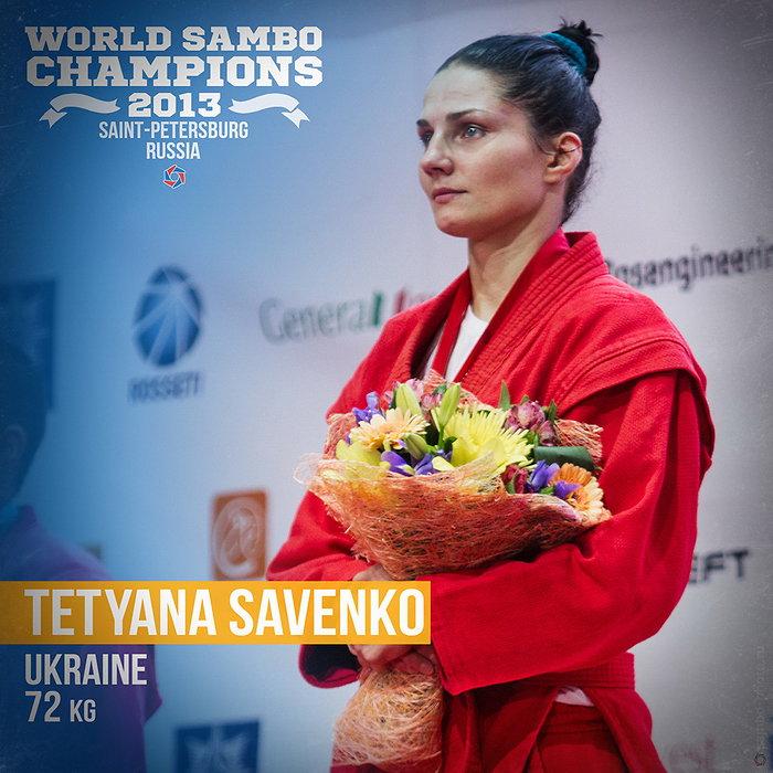 Татьяна Совенко, чемпионка мира по