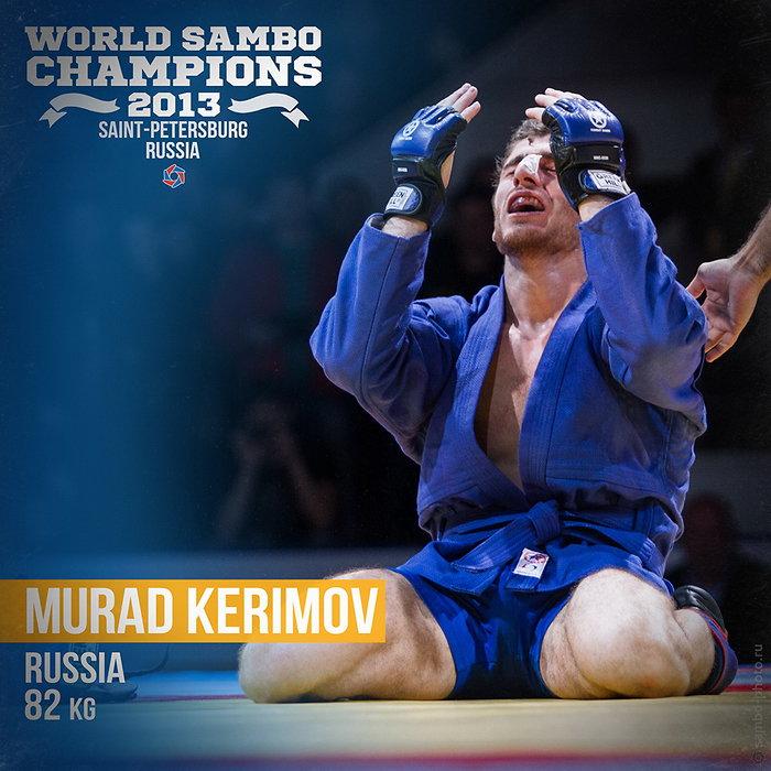 Мурад Керимов, чемпион мира по боев