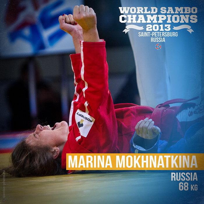 16-sambo-photo-20131122-24-spb-world-champions-mokhnatkina-marina-68-russia-www.jpg