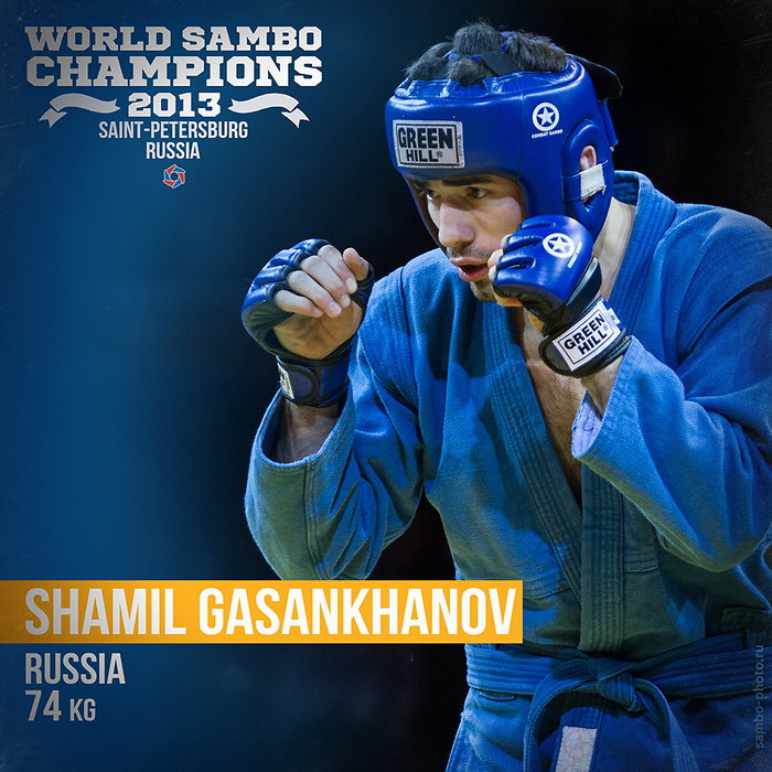 Шамиль Гасанханов, чемпион мира по
