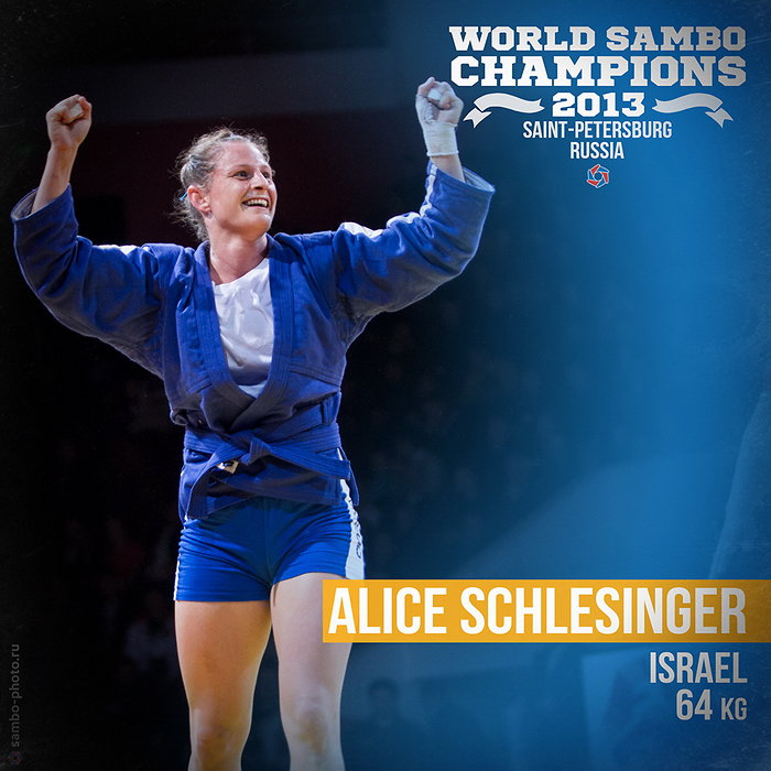 Алис Шлезингер, чемпионка мира по б