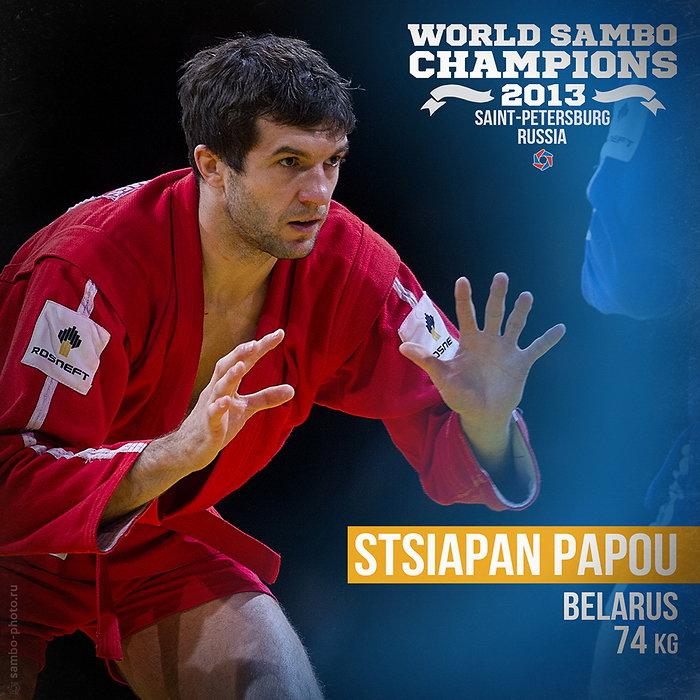 Степан Попов, чемпион мира по борьб