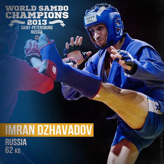 Имран Джавадов, чемпион мира по бое