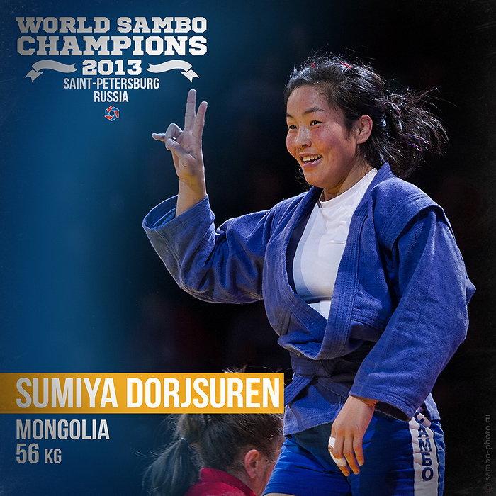 Сумия Дорсурен, чемпионка мира по б
