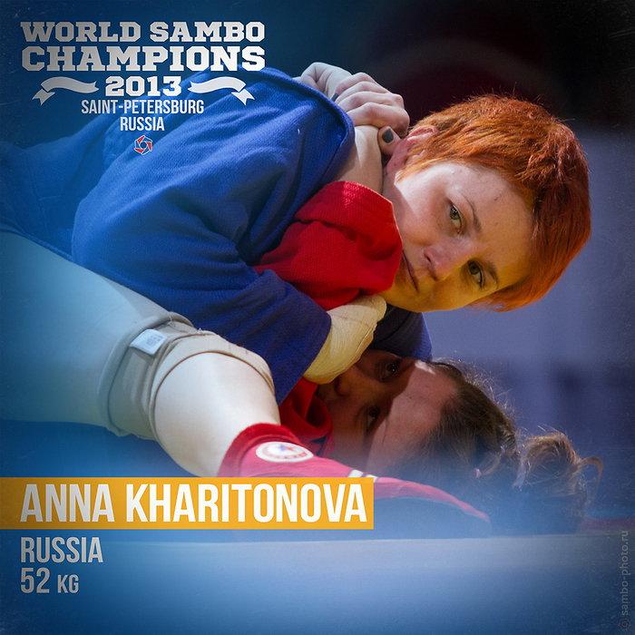 Анна Харитонова, чемпионка мира по