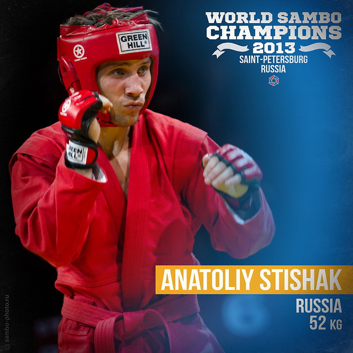 Анатолий Стишак, чемпион мира по бо