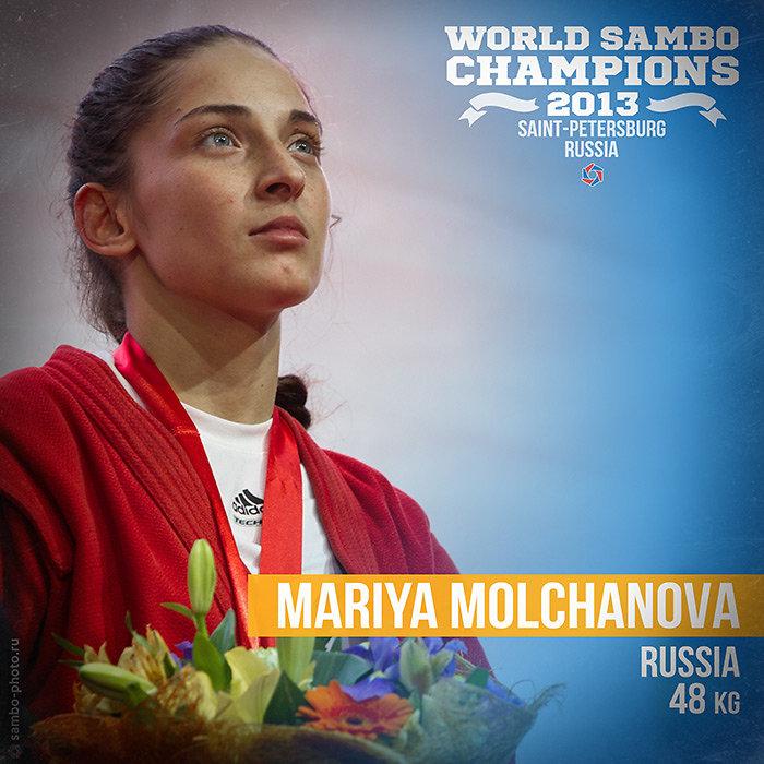 Мария Молчанова, чемпионка мира по борьбе самбо среди женщин (Россия, вк до 48 кг)